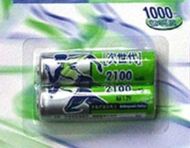 碳性电池泡壳包装